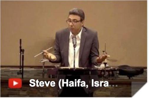 steve-haifa-israel